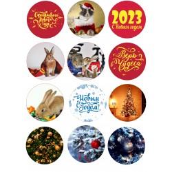 'Новый год на капкейки'вафельная картинка,A4