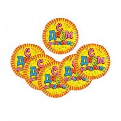 Тарелка бумажная «С Днём Рождения», конфетти, 18 см (10 шт) 2298394