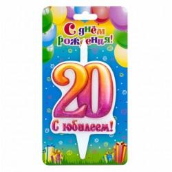 'Юбилейная цветная №20' свеча для торта