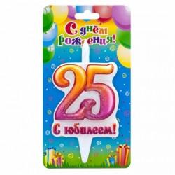 'Юбилейная цветная №25' свеча для торта