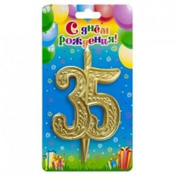 'Юбилейная золото №35' свеча для торта