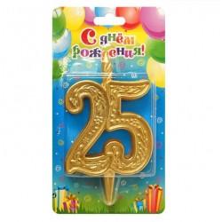 'Юбилейная золото №25' свеча для торта