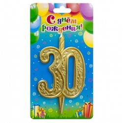 'Юбилейная золото №30' свеча для торта