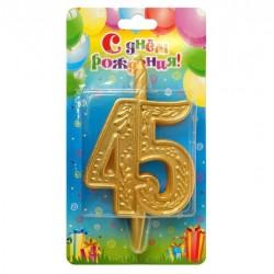 'Юбилейная золото №45' свеча для торта