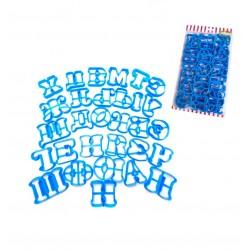 Набор вырубок Русский алфавит 5см 4488598