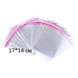 Пакет для пряника прозрачный 17*14 см с клейкой лентой 25шт