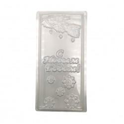 Пластиковая форма для шоколада С Новым Годом 1 51301