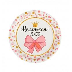 Тарелка бумажная «Маленькая Мисс» (10 шт) 3421666