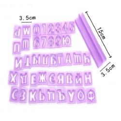 'Алфавит русский с держателем' набор вырубок (фиолетовый) 3800867