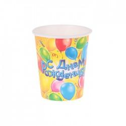 Стакан бумажный «С Днём Рождения! Воздушные шары», 250 мл (5 шт) 1227850