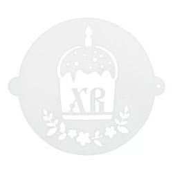 Трафарет для выпечки «ХВ», 19.5х17 см