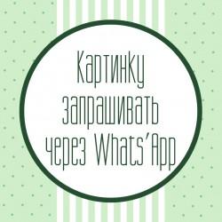 'Человек-паук 7см' пряник на палочке в ассортименте,1шт