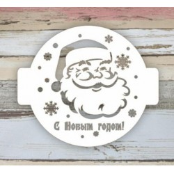 Трафарет новогодний Дед мороз круг 24см КНГ24-13