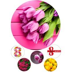 '8 марта7' вафельная картинка,A4