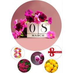 '8 марта8' вафельная картинка,A4