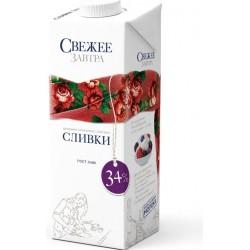 Сливки 'Свежее завтра' молочные 1л 34%