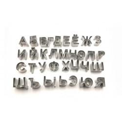 'Русский алфавит' вырубки металл,2,5*2*2см