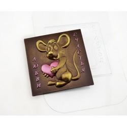 'Счастья и любви' пластиковая форма для шоколада (MF)