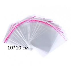 Пакет для пряника прозрачный 10*10 см(+3см загиб) с клейкой лентой 25шт