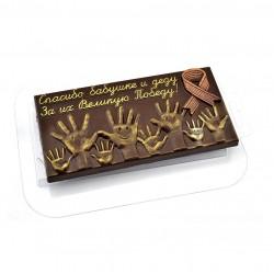 'Деду за победу' форма пластиковая для шоколада (MF)