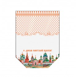 Пакет цветной для куличей Кремль d135*h320 мм 1шт