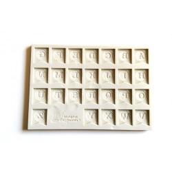 'Алфавит английский флажки' молд силиконовый(серый)