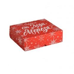 Упаковка для кондитерских изделий «Подарок от Деда Мороза», 20х17х6 см 5155363