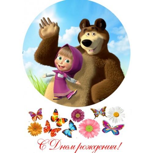 или маша и медведь вафельная картинка медведь собой большой